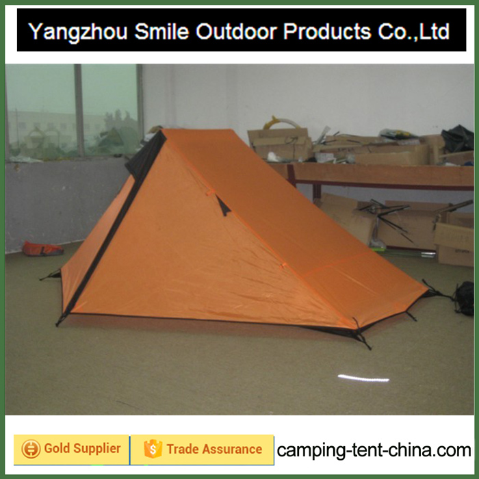 Special Tent Yangzhou Smile Outdoor Products Co Ltd